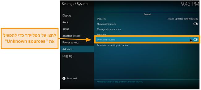 צילום מסך כיצד להתקין תוסף קודי של צד שלישי שלב 4 להפעיל מקורות לא ידועים