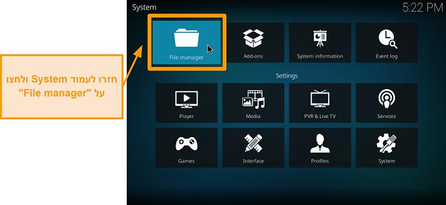 צילום מסך כיצד להתקין תוסף קודגי של צד שלישי שלב 5 לחץ על מנהל הקבצים