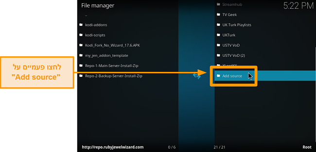 צילום מסך כיצד להתקין צד שלישי תוסף קוד 6 שלב 6 לחץ על הוסף מקור