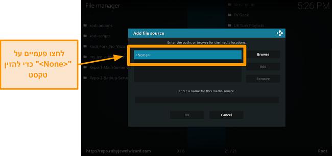 צילום מסך כיצד להתקין צד שלישי תוסף קוד 7 שלב כפול ללא