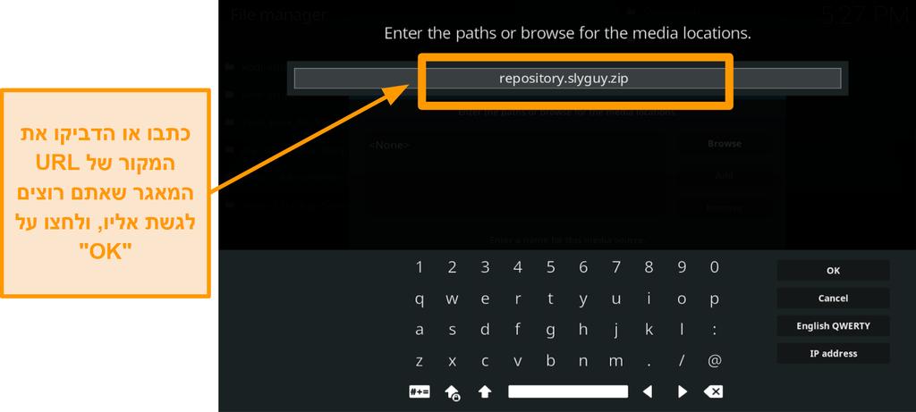 צילום מסך כיצד להתקין צד שלישי תוסף קוד 8 כתובת אתר מקור