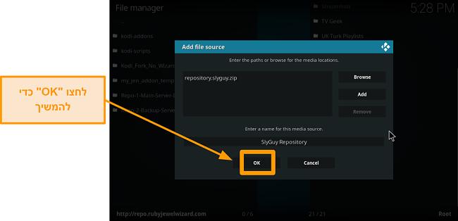 צילום מסך כיצד להתקין תוסף קודי של צד שלישי שלב 11 לחץ על אישור