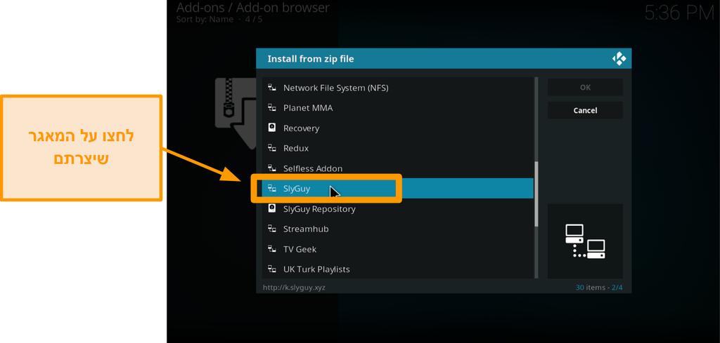 צילום מסך כיצד להתקין תוסף קודגי של צד שלישי שלב 15 בחרו את הריבו