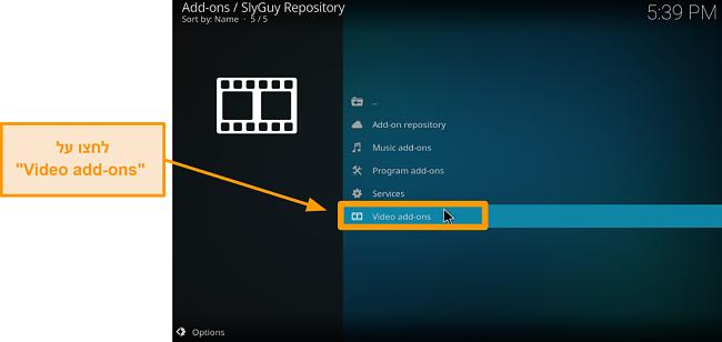 צילום מסך כיצד להתקין תוסף קודדי של צד שלישי שלב 20 לחץ על תוספי וידאו