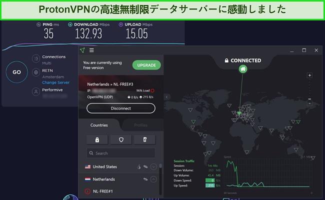 ProtonVPN速度テストのスクリーンショット。