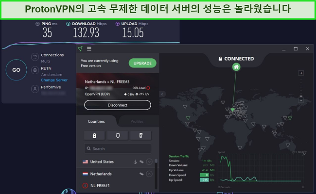 ProtonVPN 속도 테스트 스크린 샷.