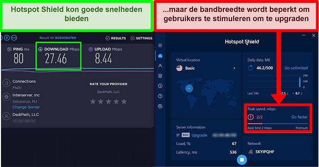 HotspotShield beperkt de snelheid om gebruikers te motiveren om te abonneren