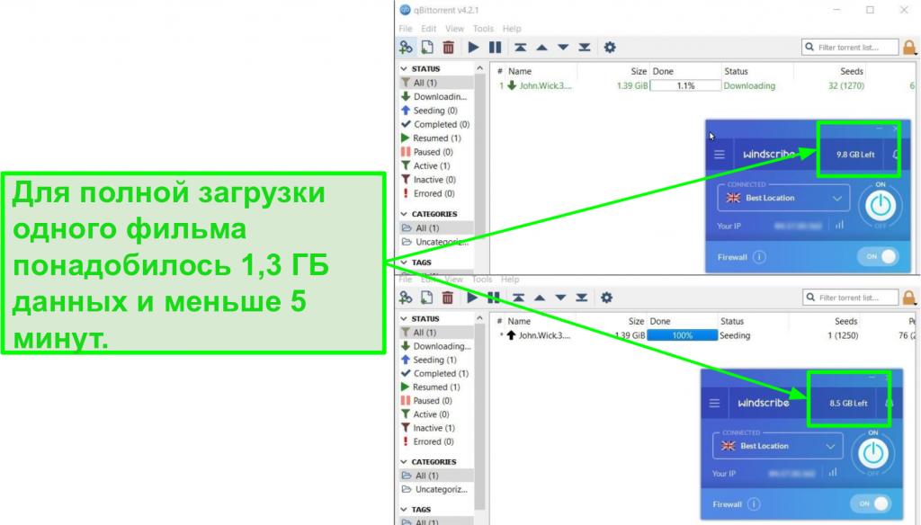 Скриншот показывает скорость загрузки Windscribe