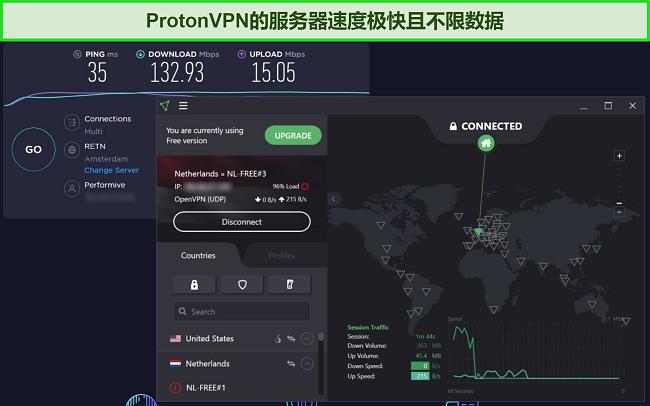 ProtonVPN速度测试的屏幕截图。
