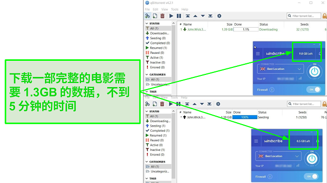 屏幕截图显示了Windcribe的下载速度