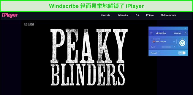 屏幕截图显示了使用Windscribe观看BBC iPlayer的能力