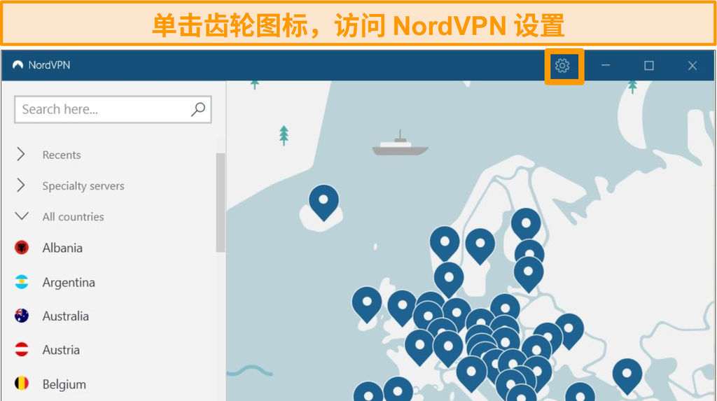 NordVPN 主界面的屏幕截图,带有