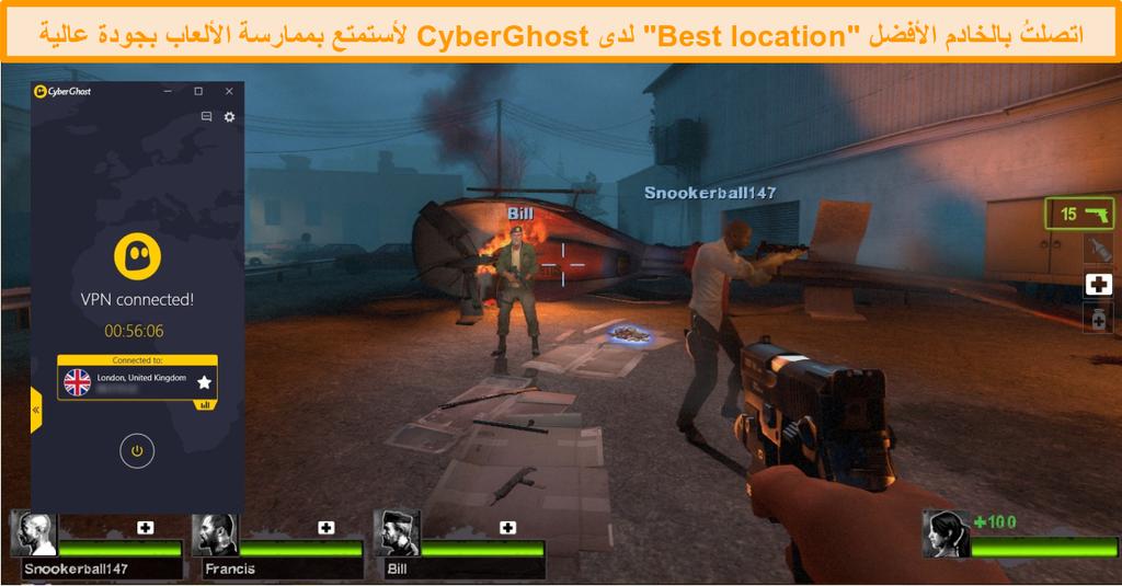 لقطة شاشة لـ Left 4 Dead 2 أثناء اللعب مع CyberGhost المتصل بخادم المملكة المتحدة