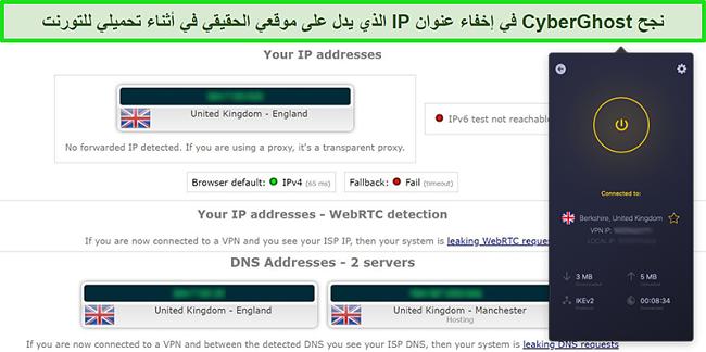 لقطة شاشة لـ CyberGhost VPN متصلة بخادم المملكة المتحدة وتم اجتياز اختبار تسرب IP بنجاح