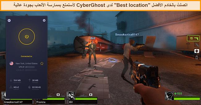 لقطة شاشة لمستخدم متصل بخادم CyberGhost VPN في الولايات المتحدة أثناء اللعب عبر الإنترنت