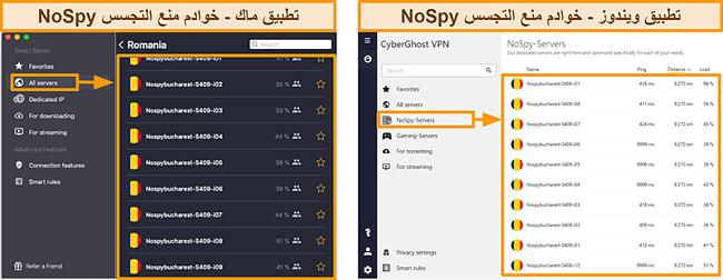 لقطة شاشة لخوادم NoSpy الخاصة بشركة CyberGhost VPN على تطبيق Windows مقابل تطبيق Mac