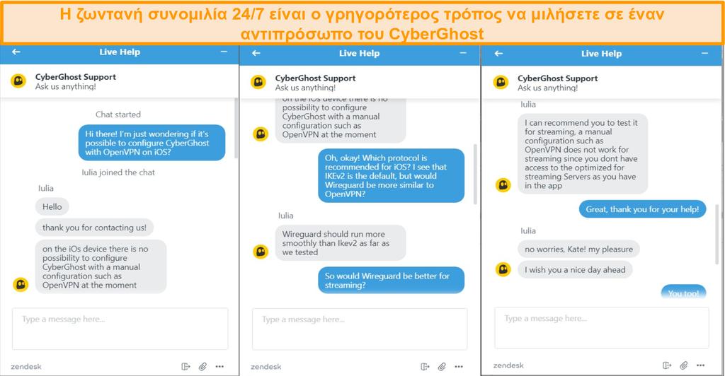 Στιγμιότυπο οθόνης της ζωντανής συνομιλίας του CyberGhost
