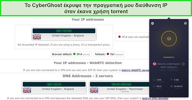 Στιγμιότυπο οθόνης του CyberGhost VPN που είναι συνδεδεμένο σε διακομιστή του Ηνωμένου Βασιλείου και πέρασε με επιτυχία μια δοκιμή διαρροής IP