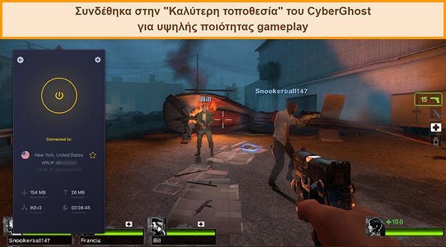 Στιγμιότυπο οθόνης του χρήστη που είναι συνδεδεμένος με τον διακομιστή του CyberGhost VPN στις ΗΠΑ ενώ παίζετε διαδικτυακά