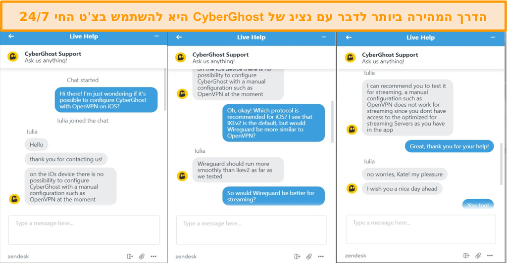 תמונת מסך של צ'אט חי של CyberGhost