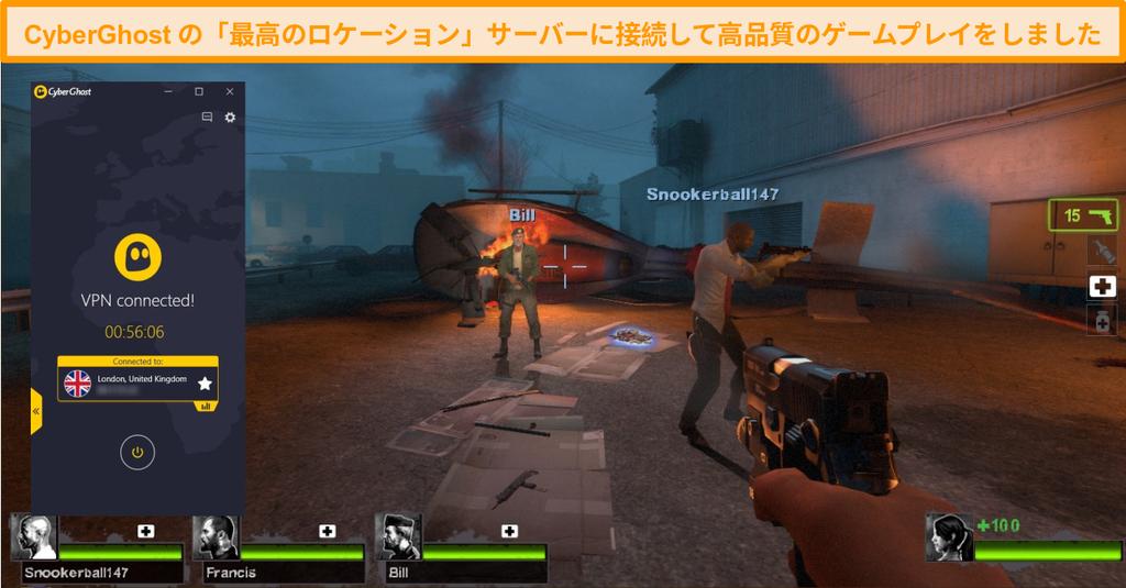 UKサーバーに接続されたCyberGhostで遊んでいるLeft4 Dead2のスクリーンショット