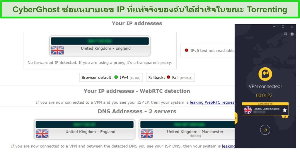 ภาพหน้าจอผลการทดสอบการรั่วไหลขณะเชื่อมต่อกับเซิร์ฟเวอร์ทอร์เรนต์ CyberGhost VPN ในสหราชอาณาจักร