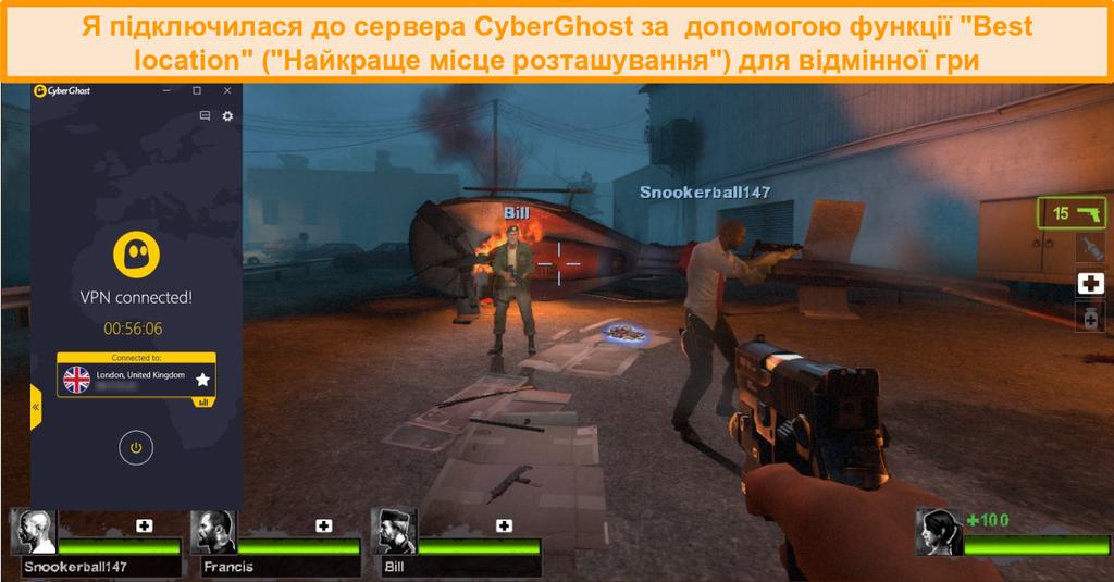 Знімок екрану Left 4 Dead 2, що грає з CyberGhost, підключеним до британського сервера