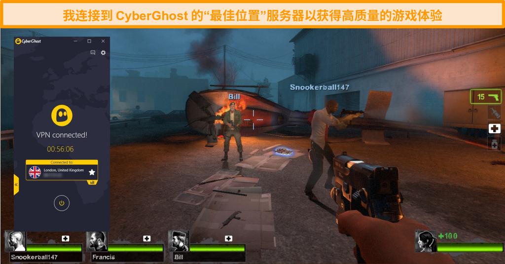 屏幕快照Left 4 Dead 2屏幕快照,其中CyberGhost连接到英国服务器