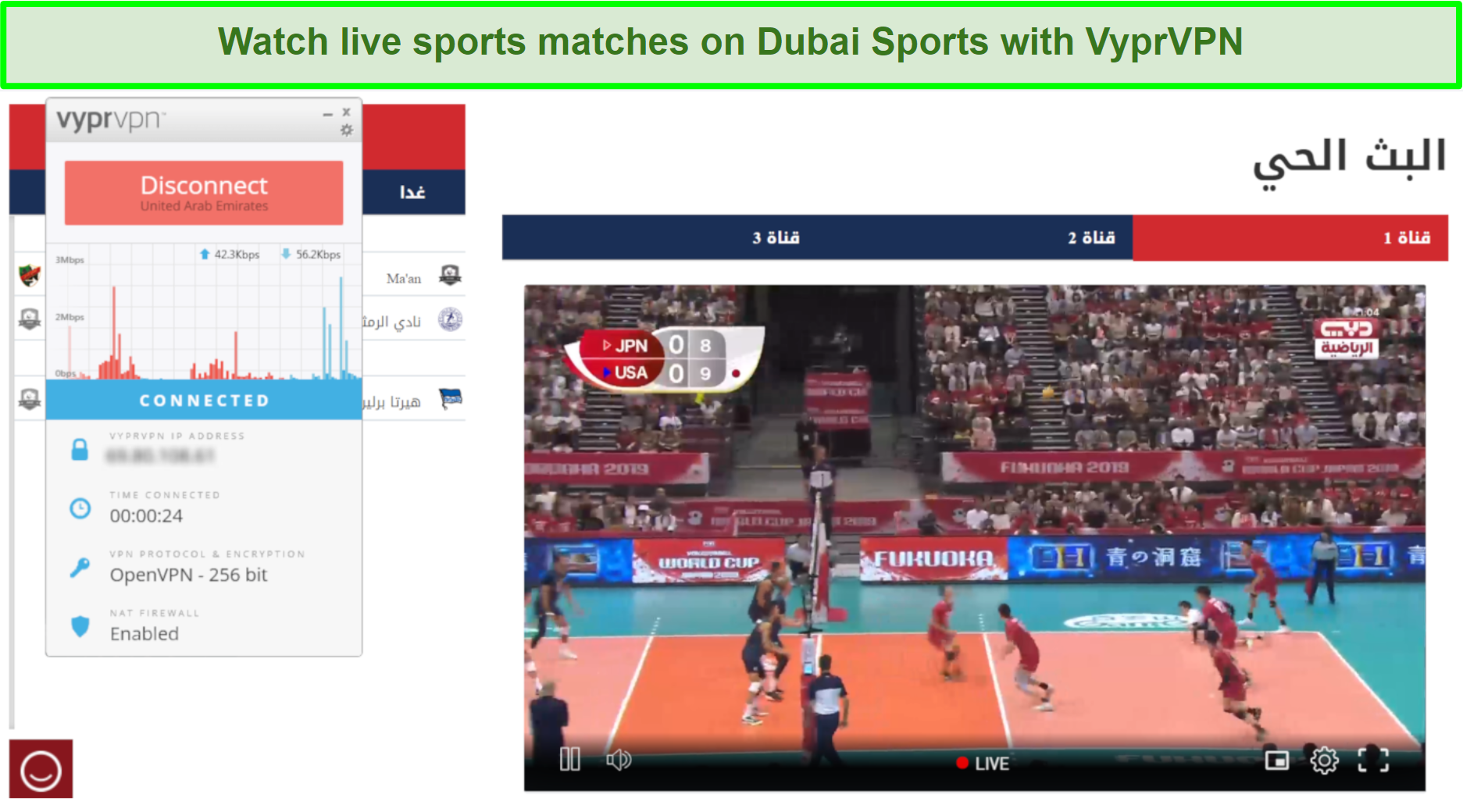 Screenshot of a volleyball match played on Dubai Sports' website with VyprVPN connected