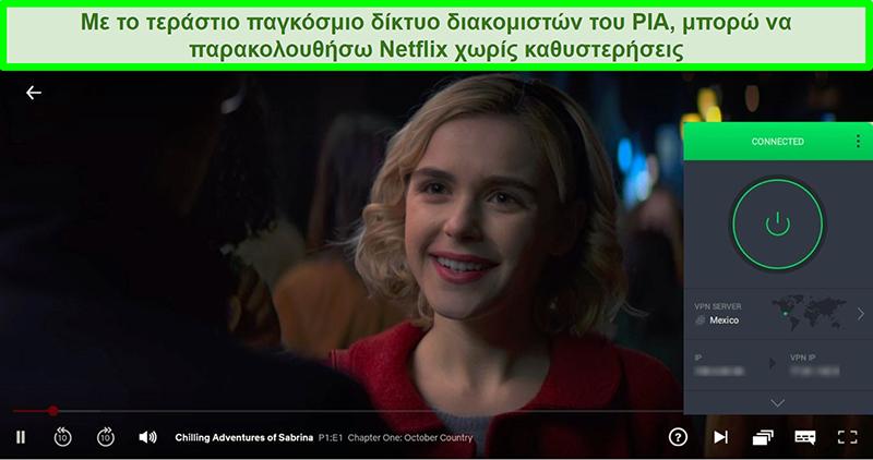 Στιγμιότυπο οθόνης της ροής Chilling Adventures της Sabrina ενώ το PIA είναι συνδεδεμένο σε διακομιστή στο Μεξικό
