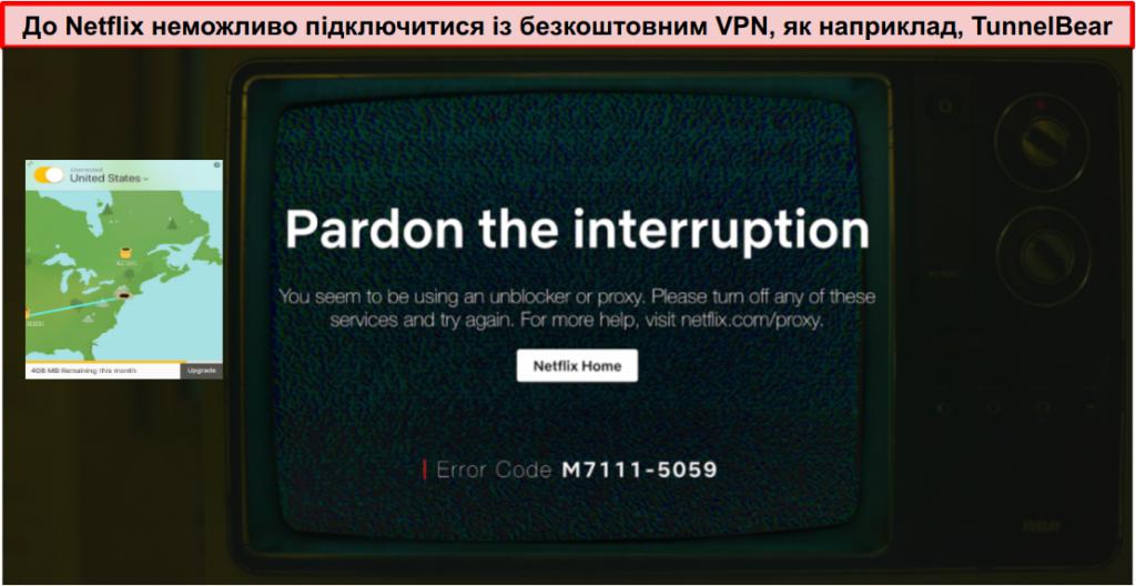 Повідомлення про помилку TunnelBear VPN Netflix Proxy