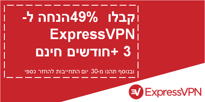 Graphic of a working ExpressVPN coupon offering 49% discount and 3 months for free with a 30-day money-back guarantee