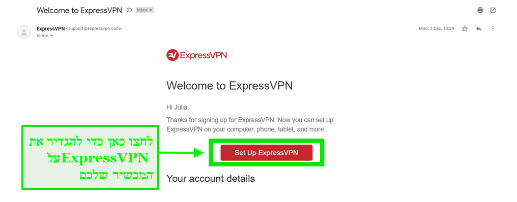 Screenshot of ExpressVPN welcome email with account set up information