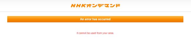 Channel NHK shows error message