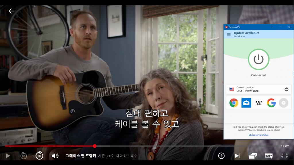 ExpressVPN을 사용하여 Netflix에서