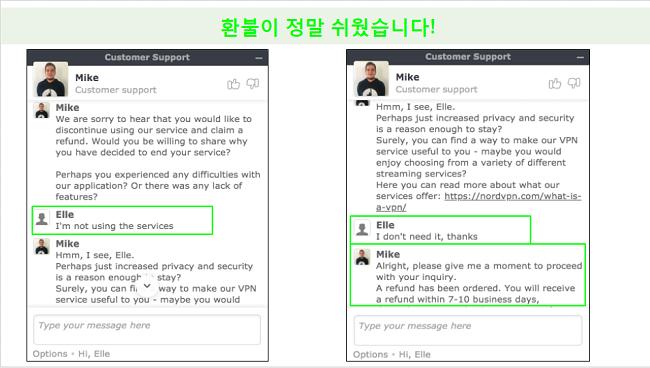 NordVPN 고객 지원 담당자와의 실시간 채팅을 통한 환불 요청 스크린 샷.