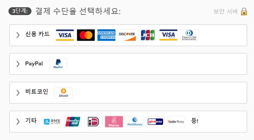신용 카드, PayPal 및 비트 코인을 포함한 ExpressVPN 페이지의 결제 옵션 스크린 샷