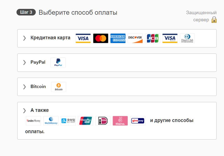 Снимок экрана с вариантами оплаты на странице ExpressVPN, включая кредитную карту, PayPal и биткойны