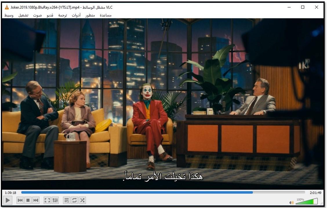 عرض الترجمة على VLC Media Player