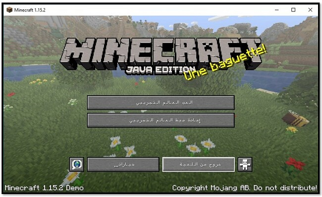 Minecraft - العب في العالم التجريبي