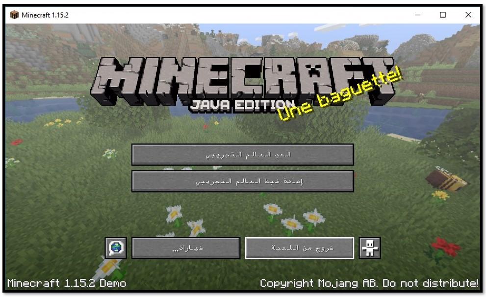 Minecraft Play DEMO World