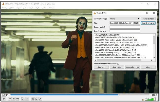 أضف معلومات الوسائط إلى VLC VLsub
