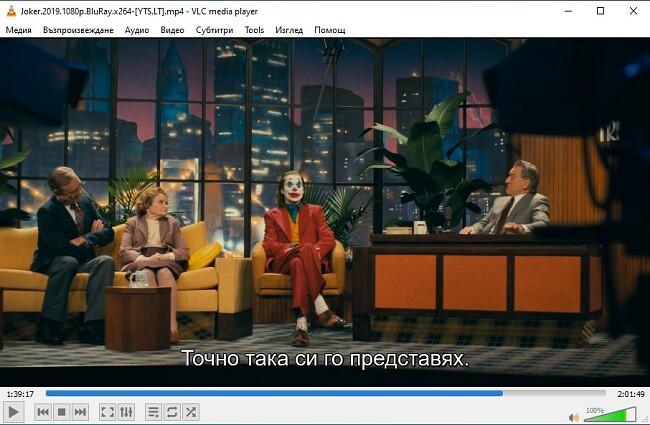 Показване на субтитри на VLC Media Player