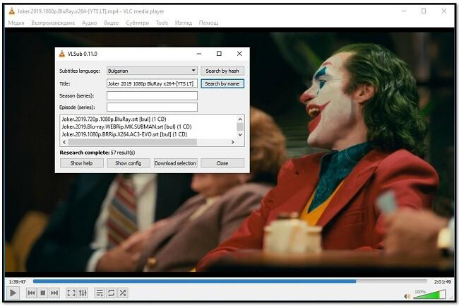 Добавете информация за медиите към VLC VLsub