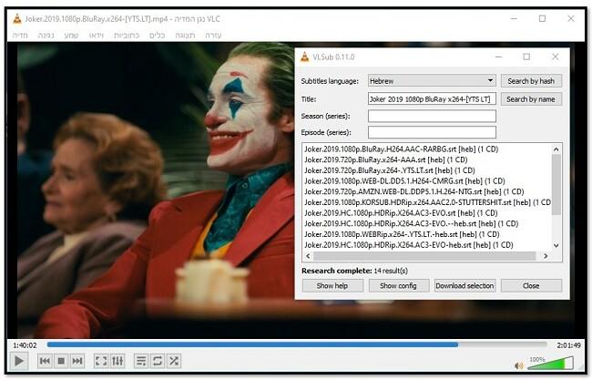 הוסף מידע מדיה ל- VLC VLsub