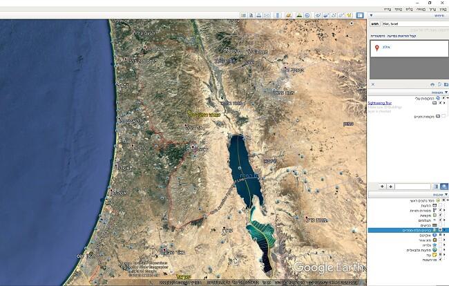 ממשק המשתמש של Google Earth Pro