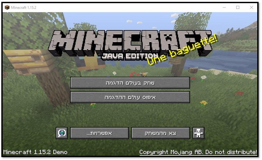 MineCraft - שחק בעולם הדגמה