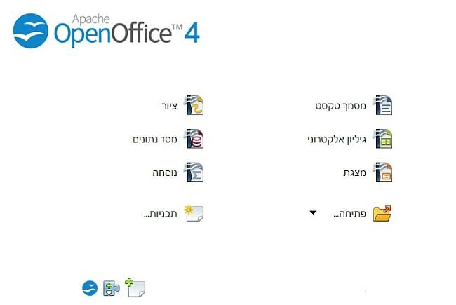 אפליקציות OpenOffice