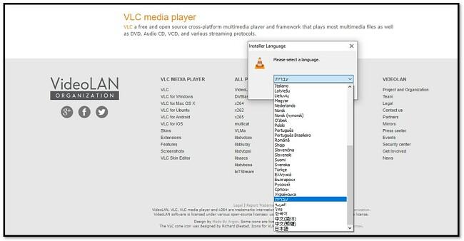 אפשרויות שפה VLC