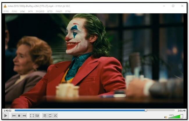 צפייה בסרטונים ב- VLC